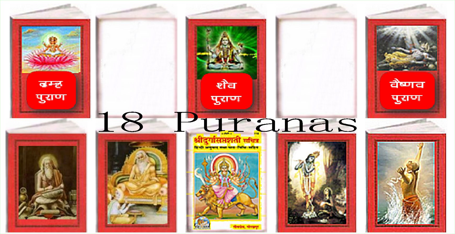 Pdf garud puran in marathi