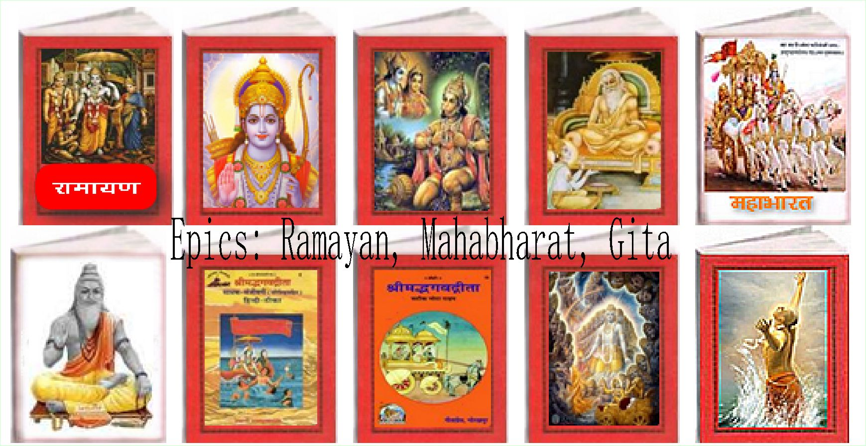 Chaturpata Atharvan Ved : Religious Spiritual Books Library Section